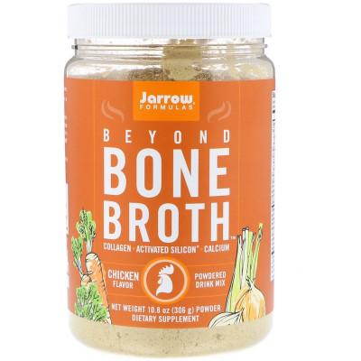 Beyond Bone Broth Chicken Flavor