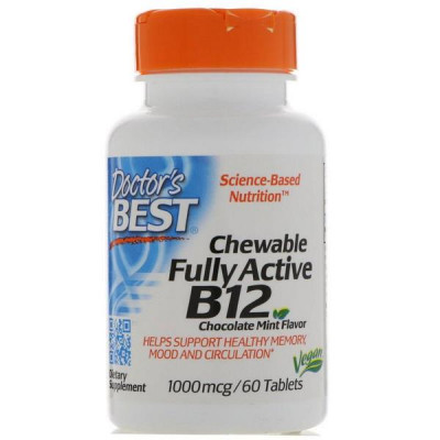 Chewable Fully Active B12 - 1000mcg