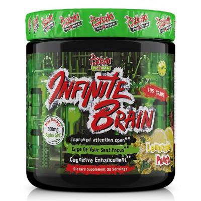 Infinite Brain