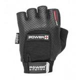 Rękawice Power Plus 2500
